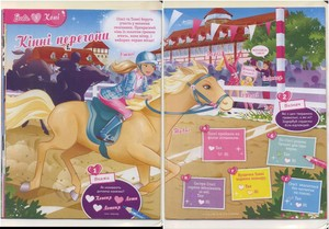 A Pony Tale Stacie winning!