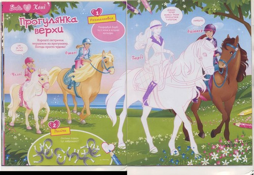 film barbie wallpaper probably with anime titled A pony Tale horse promenade!