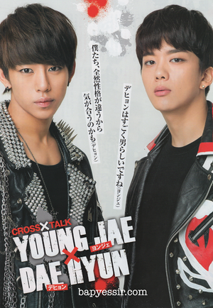 B.A.P in K-Boy Paradise Vol.10