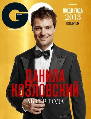 Danila Kozlovsky GQ Man of the tahun