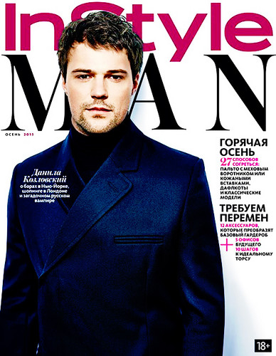 The Vampire Academy Blood Sisters achtergrond with a business suit titled Danila Kozlovsky