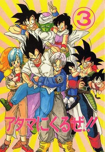 dragon ball z wallpaper with anime entitled Dragon Ball Z Doujinshi