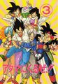 Dragon Ball Z Doujinshi - dragon-ball-z fan art