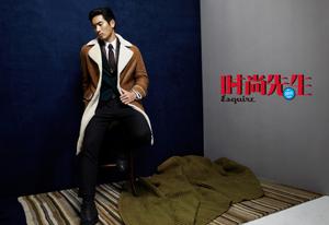 Esquire China
