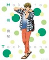 Free! Official Fanbook Samples