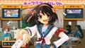 Haruhi Suzumiya no Chourantou: video game - the-melancholy-of-haruhi-suzumiya photo