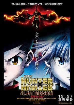 Hunter X Hunter Greed Island