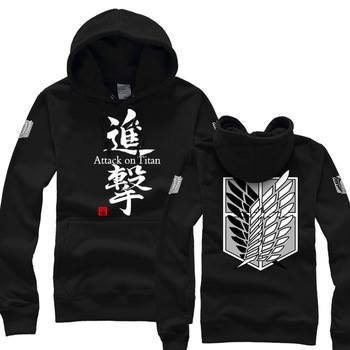 Shingeki no Kyojin (Attack on titan) wallpaper containing a sweatshirt called Items