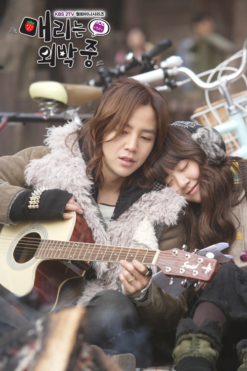 Mary Stayed Out All Night Images Jang Geun Suk And Moon Young HD Wallpaper Background Photos