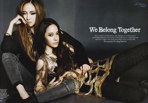 Jessica and Krystal Bazaar