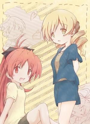 Kyoto & Mami