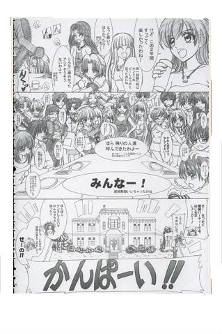 Mermaid Melody Hintergrund with a newspaper entitled MMPPP Manga