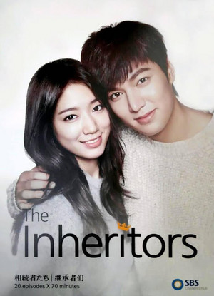 "Park Shin Hye And Lee Min Ho Poster ""The Heirs"""