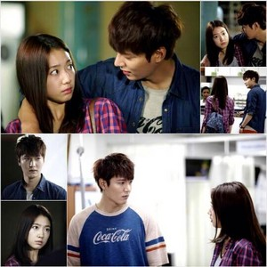 Park Shin Hye And Lee Min Ho The Heirs