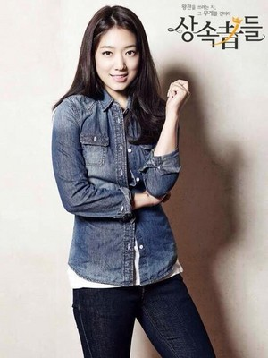 Park Shin Hye In The Heirs 2013