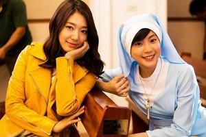 Park Shin Hye With Taiwanese Gominam