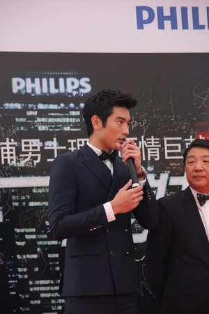Philips - [09.13.13] - Shangai