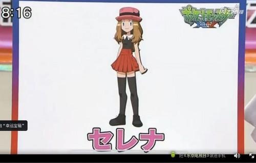 Pokemon XY - Anime Cast reveal!