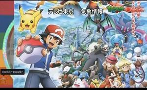 Pokemon XY - animé Cast reveal!