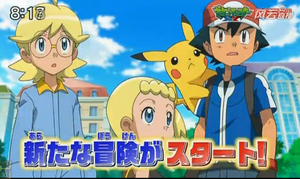 Pokemon XY - animé Cast reveal!