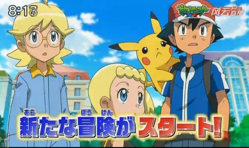 pokémon images pokemon xy anime cast reveal wallpaper and