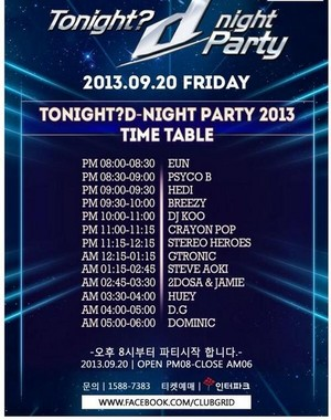 Schedule: Club Grid presents D-Night Party with Crayon Pop who will appear at 11PM (KST)
