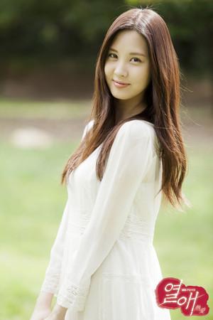 Seohyun Passionate Love130916