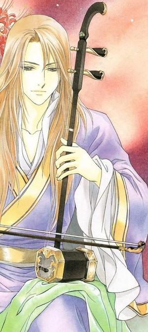 Shi Ryuuki