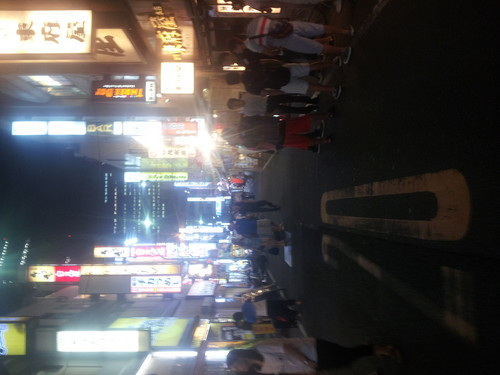 Japan karatasi la kupamba ukuta probably with a business district called Shinjuku