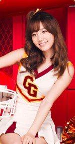 Taeyeon OH!