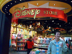 The disney Store at The Mall at Solomon Pond (1995-2001)
