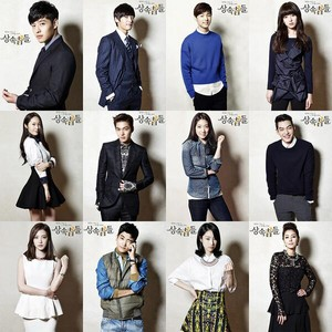 The Heirs 12 Main Characters