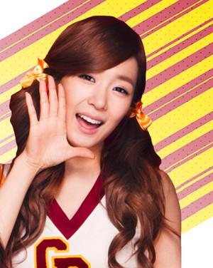 Tiffany Oh!