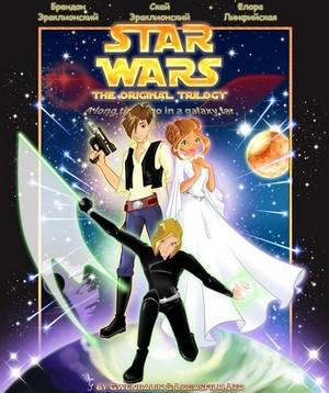 Winx- звезда Wars