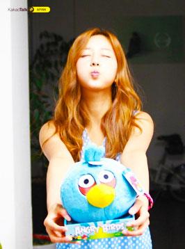 Yoon Bomi ~
