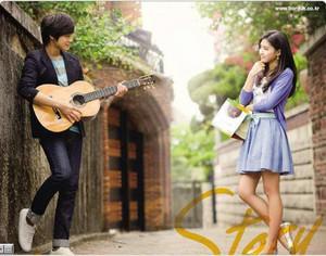 guitar couple