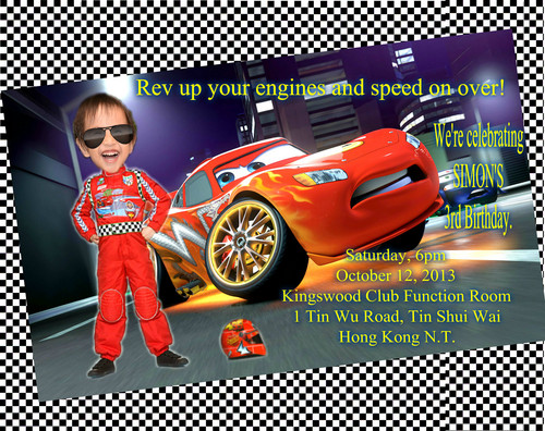 डिज़्नी पिक्सार कार्स वॉलपेपर titled invite2