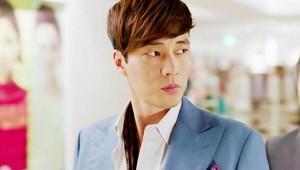 master's sun gong shil joong won