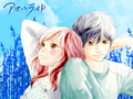 ✧♥Ao Haru Ride♥✧ - manga wallpaper