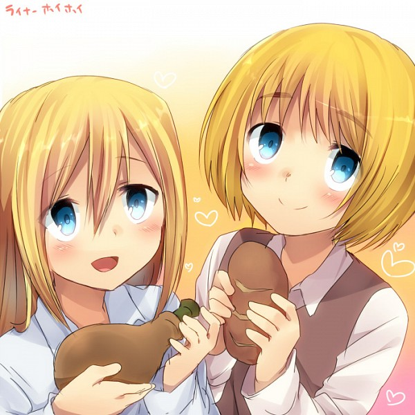 christa armin annie - photo #28
