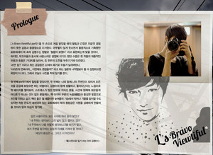 130929 INFINITE एल – Bravo Viewtiful Part 2 Prologue