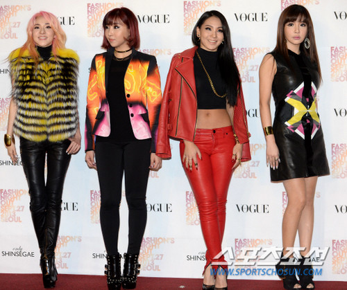 2NE1 wallpaper probably with a well dressed person, a legging, and long trousers entitled 2NE1 @130927 Vogue Fashion Night Out!