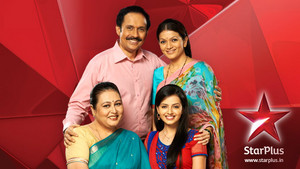 Aastha's family