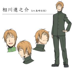 Aikawa Shinnosuke