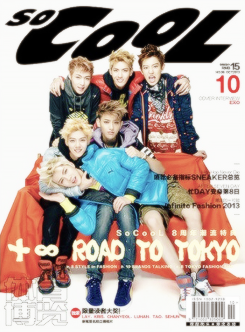 exo - SoCool Magazine