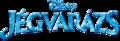 アナと雪の女王 Hungarian Logo