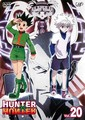 HxH DVD cover