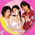 Last Cinderella - japanese-dramas photo
