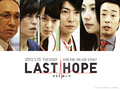 Last Hope - japanese-dramas wallpaper