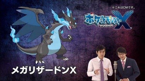 MEGA CHARIZARD X revealed - pokemon Photo